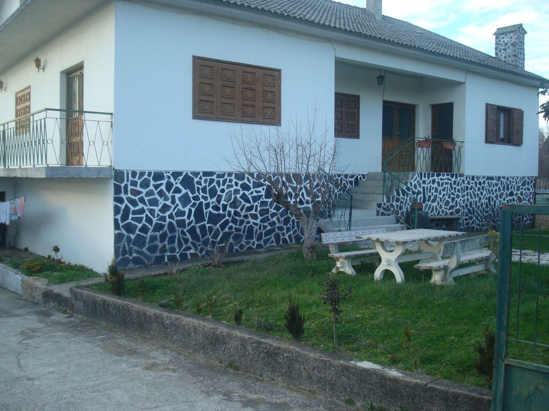 Vilarandelo City